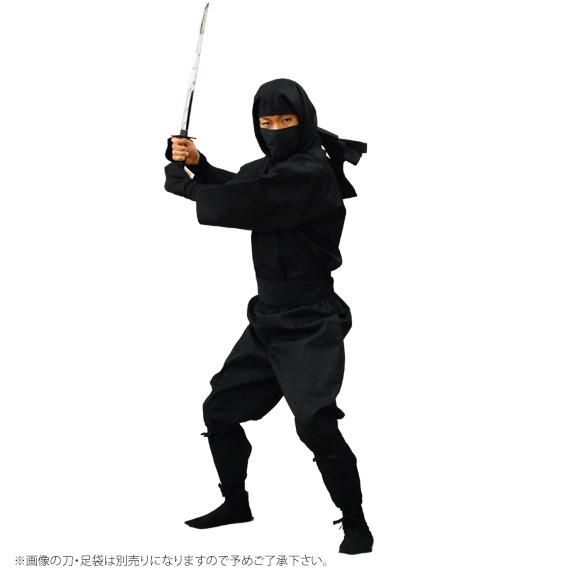 オンラインショッピング :: 忍者...
